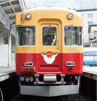ヘッドマークは京阪電鉄の鳩マークを復刻。